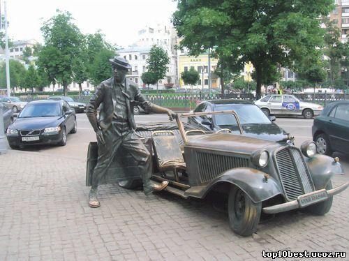 Monumentul a Yuri Nikulin.