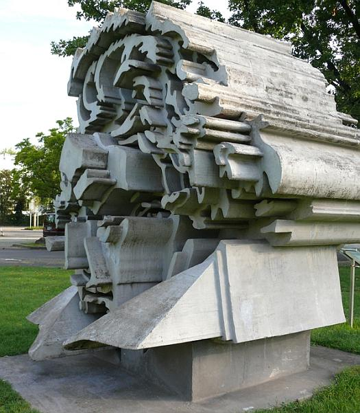 Памятник Бетховену.