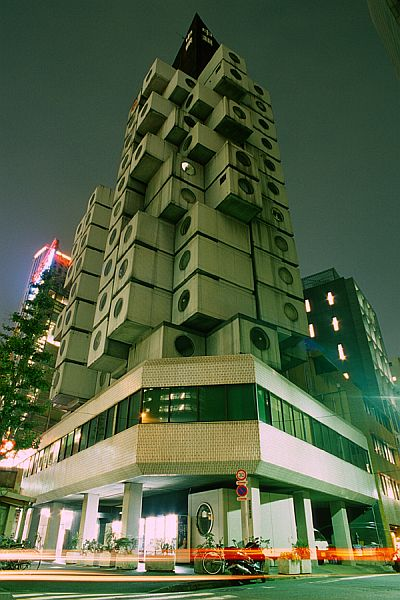 ����������� ��������� Nakagin Capsule Tower