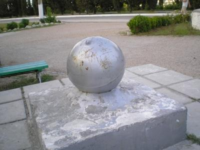 Памятник шаре.