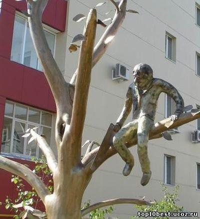 Памятник «Не пили сук, на котором сидишь».