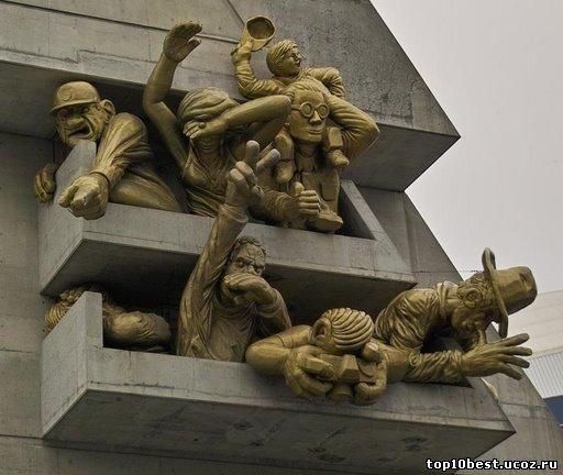 Памятник Болельщикам.